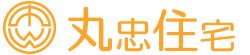 丸忠住宅|注文住宅(宇治市・京都市・木津川市)の工務店
